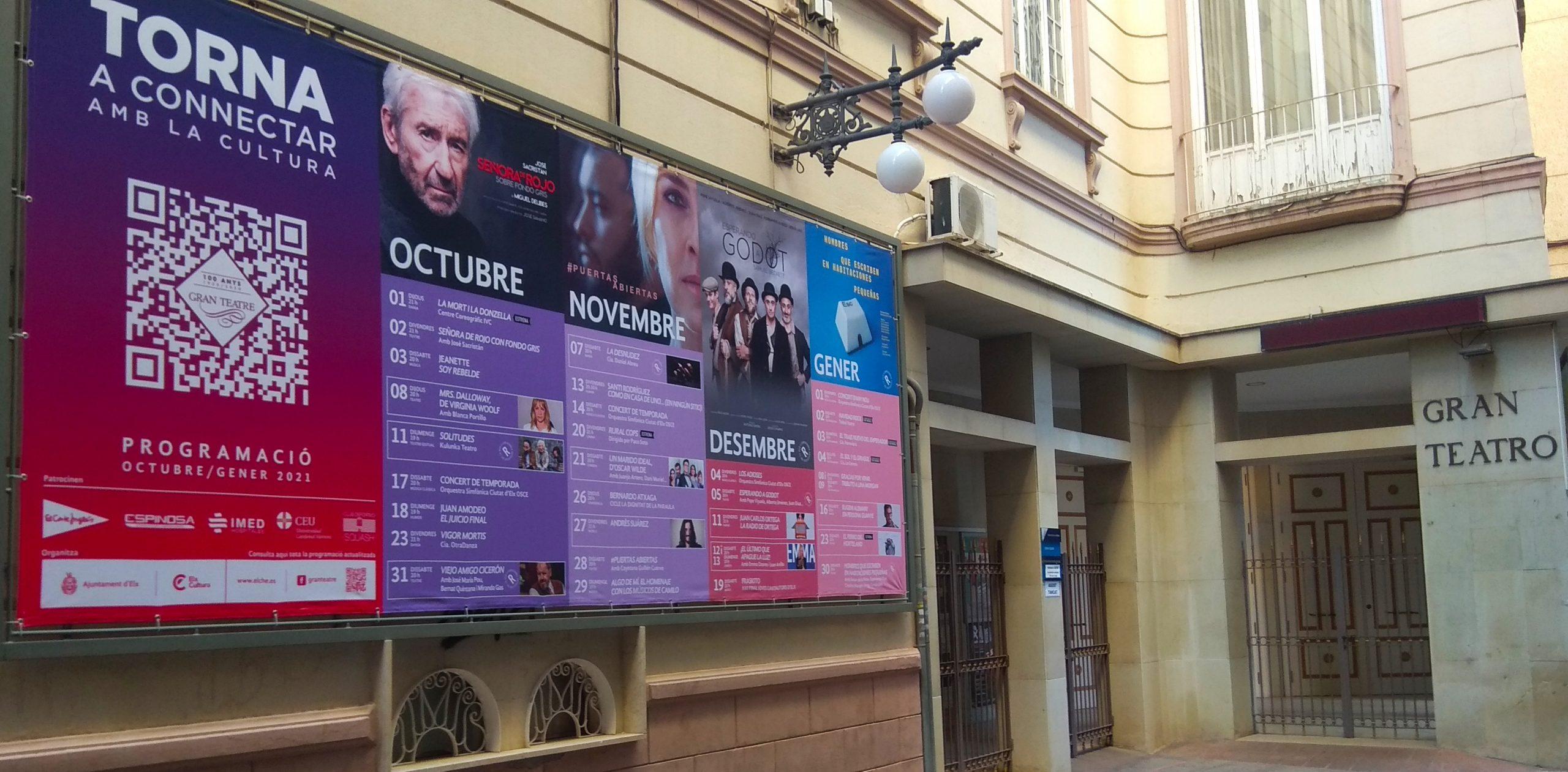Fachada del Gran Teatro de Elche con la programacion de Octubre de 2020 a Enero 2021